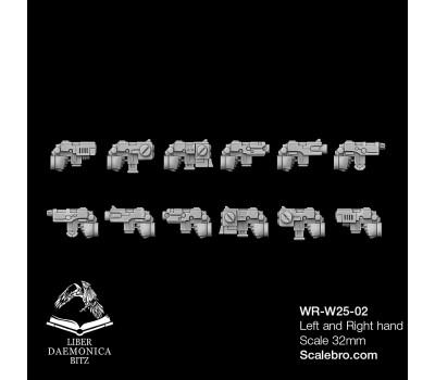 Weapons DW type (guns 1)
