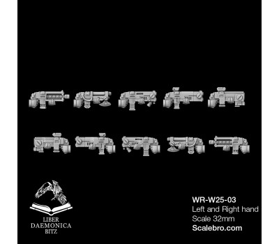 Weapons DW type (guns 2)