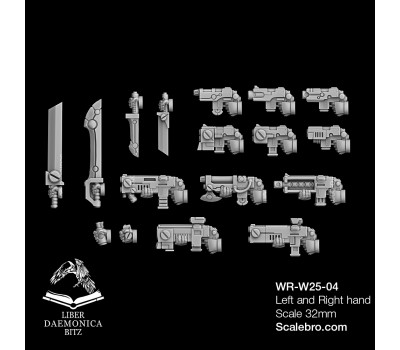 Weapons DW type (various)