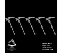 Weapons Sardu