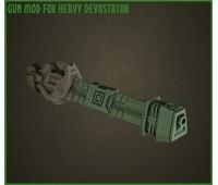 Addon Gun Mod for Heavy